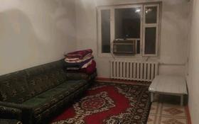 2-комнатная квартира, 52 м², 5/5 этаж, 46 — Жароков за 20 млн 〒 в Туркестане