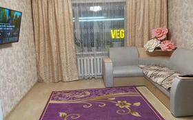 4-комнатная квартира, 78 м², 2/5 этаж, Октябрьская 50 — Едомского за 18 млн 〒 в Щучинске