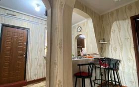 4-комнатный дом, 67.7 м², 3.2 сот., Чирчикская 21 за 28 млн 〒 в Алматы, Жетысуский р-н