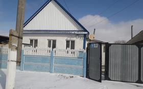 3-комнатный дом, 59 м², 4.4 сот., Иманова 98 за 10.9 млн 〒 в Актобе