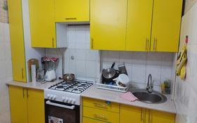 2-комнатная квартира, 53.4 м², 3/5 этаж, Коркыт ата 138Б за 9 млн 〒 в