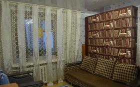 1-комнатная квартира, 23 м², 3/5 этаж, Рижская за 5.8 млн 〒 в Петропавловске