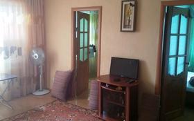 4-комнатная квартира, 64 м², 5/5 этаж, 6-й микрорайон 14 за 13.5 млн 〒 в Жезказгане