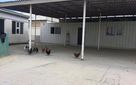 3-комнатный дом, 100 м², 6 сот., Достык 108 за 16.5 млн 〒 в Баскудуке