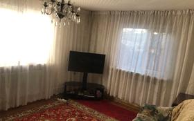 6-комнатный дом, 140 м², 4 сот., мкр Тастак-2, Тастак-3 — Ислама Каримова за 23 млн 〒 в Алматы, Алмалинский р-н