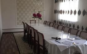 9-комнатный дом, 140 м², 10 сот., Астана 24 за 27 млн 〒 в Туздыбастау (Калинино)