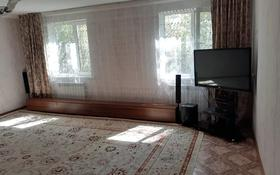 6-комнатный дом, 140 м², 10 сот., Заречный-2 участок 414 за 13.5 млн 〒 в Актобе, Нур Актобе