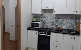 1-комнатная квартира, 40 м², 8/13 этаж, Акан серы 16 за 11.3 млн 〒 в Нур-Султане (Астана), Сарыарка р-н