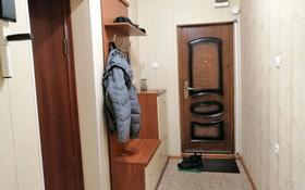 3-комнатная квартира, 70 м², 2/5 этаж, Шашубая 5 за 23 млн 〒 в Балхаше