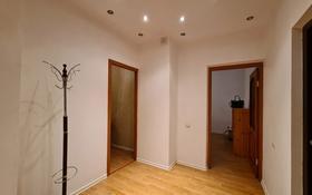 1-комнатная квартира, 40 м², 6/9 этаж, мкр Орбита-2, Мкр Орбита-2 — Навои за 21.5 млн 〒 в Алматы, Бостандыкский р-н