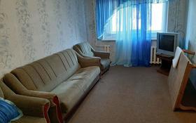 2-комнатная квартира, 50 м², 2/5 этаж помесячно, проспект Республики 10 за 70 000 〒 в Шымкенте