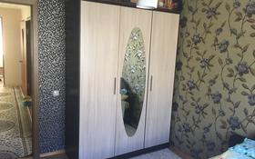 3-комнатная квартира, 72 м², 3/5 этаж, Жастар 17 за 30.5 млн 〒 в Усть-Каменогорске
