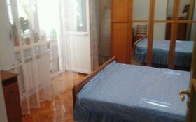 3-комнатная квартира, 90 м², 2/5 этаж помесячно, Абая — Каблиса жырау за 150 000 〒 в Талдыкоргане