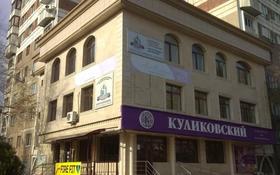 Магазин площадью 735 м², Жарокова 8 за 430 млн 〒 в Алматы