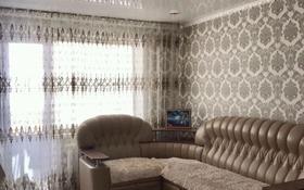 4-комнатная квартира, 78 м², 5/5 этаж, улица Мажита Джандильдинова 93 за 15.6 млн 〒 в Кокшетау