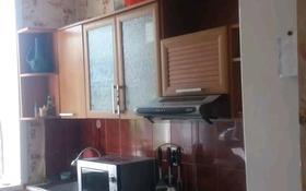 3-комнатная квартира, 58 м², 1/2 этаж, Рыскулова за 6.5 млн 〒 в Семее