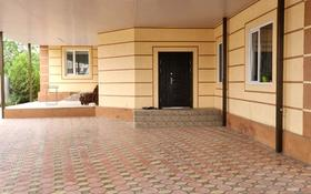 10-комнатный дом, 250 м², 8 сот., Переулок Байсеитовой 53 за 55 млн 〒 в Таразе