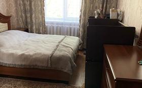 3-комнатная квартира, 67.6 м², 2/9 этаж, Мира 102/3 за 13 млн 〒 в Темиртау
