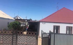 5-комнатный дом, 102 м², 10 сот., Валиханова 7 за 16 млн 〒 в Сатпаев