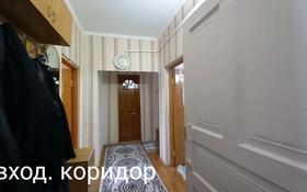 2-комнатная квартира, 58 м², 2/5 этаж, Мерей 8 за 8.8 млн 〒 в