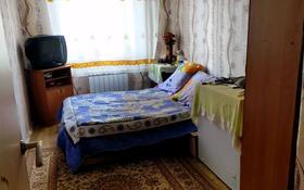 2-комнатная квартира, 47.8 м², 2/2 этаж, улица Баймуканова 79а — Биржан Сал за 9 млн 〒 в Кокшетау