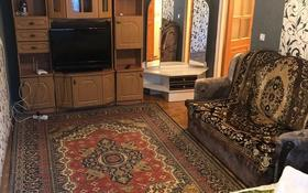 1-комнатная квартира, 24 м², 1/5 этаж посуточно, Маметовой 2 за 6 000 〒 в Атырау