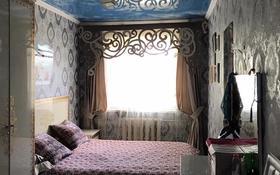 3-комнатная квартира, 58.3 м², 1/5 этаж, Шугыла 17 за 12 млн 〒 в
