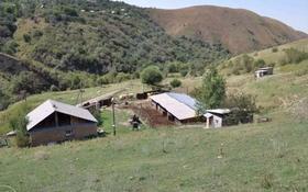 продам фазенду за 40 млн 〒 в Талгаре