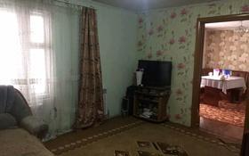 2-комнатный дом, 75 м², 2.5 сот., Татибекова 68 — Уштобинская за 14 млн 〒 в Алматы, Медеуский р-н