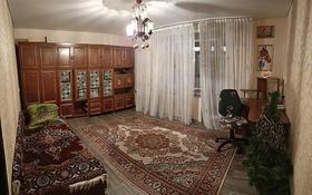 2-комнатная квартира, 49 м², 2/16 этаж, Славского 66 за 20.5 млн 〒 в Усть-Каменогорске