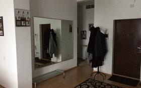 4 комнаты, 210 м², Динмухамеда Кунаева 12 за 34 990 〒 в Нур-Султане (Астана), Есиль р-н