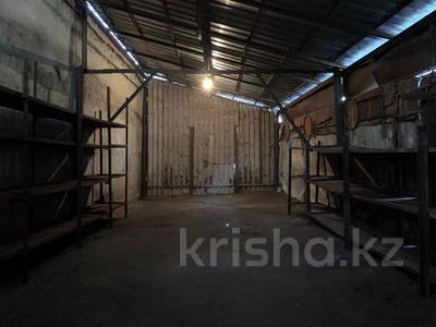 Промбаза 89 соток, Суюнбая 64 — Шолохова за 350 млн 〒 в Алматы, Турксибский р-н — фото 54