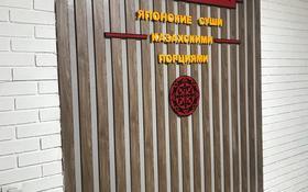 сдам кафе за 250 000 〒 в Талдыкоргане