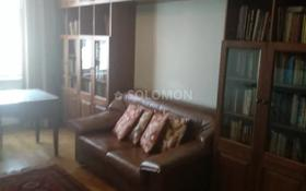 3-комнатная квартира, 160 м² помесячно, Мендикулова 105 за 500 000 〒 в Алматы, Наурызбайский р-н