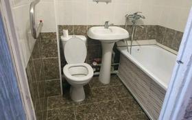 1-комнатная квартира, 32 м², 5/5 этаж помесячно, мкр Айнабулак-2 72 за 80 000 〒 в Алматы, Жетысуский р-н