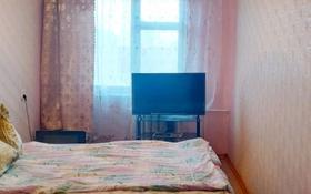 2-комнатная квартира, 45 м², 5/5 этаж, Караван 100 за 10.5 млн 〒 в Уральске