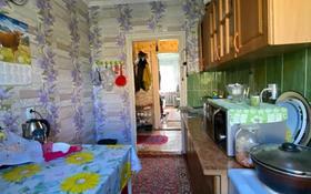 3-комнатная квартира, 55.7 м², 1/2 этаж, улица Ауэзова 30 квартира 2 — Гоголя 25 за 5.5 млн 〒 в Риддере