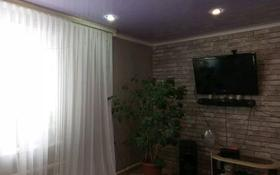 4-комнатный дом, 70 м², 5.5 сот., улица Чкалова 132-1 за 15 млн 〒 в Уральске