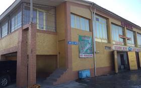 Здание, площадью 1000 м², Тауке xана 300 — Аксу за 250 млн 〒 в Шымкенте