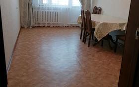 4-комнатная квартира, 78.6 м², 6/6 этаж, улица Желтоксан — Камзина за 10 млн 〒 в Аксу