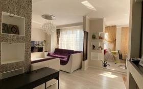 4-комнатная квартира, 152.5 м², 8/30 этаж, Аль-Фараби 7 за 115 млн 〒 в Алматы, Бостандыкский р-н