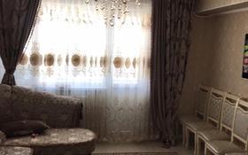 3-комнатная квартира, 77 м², 5/5 этаж, Каратал 17/2 за 21.5 млн 〒 в Талдыкоргане