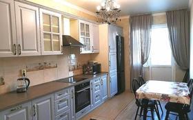 3-комнатная квартира, 126 м², 3/16 этаж, Навои — Торайгырова за 56 млн 〒 в Алматы, Бостандыкский р-н