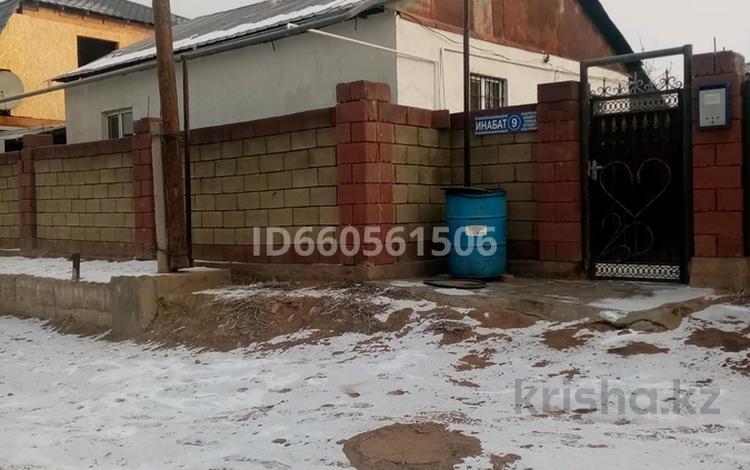 3-комнатный дом, 70 м², 3 сот., мкр Алгабас 9 — Карлыгаш ресторан за 16 млн 〒 в Алматы, Алатауский р-н