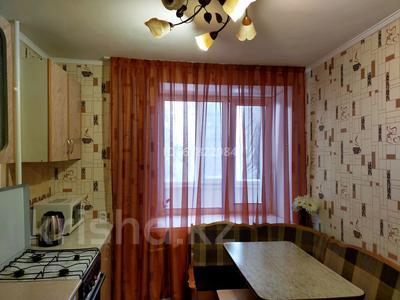 2-комнатная квартира, 57 м² посуточно, проспект Абая 104/1 за 10 000 〒 в Уральске