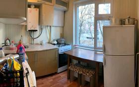 1-комнатная квартира, 30.5 м², 2/5 этаж, 3-й микрорайон, 3-й микрорайон за 13 млн 〒 в Шымкенте, Абайский р-н