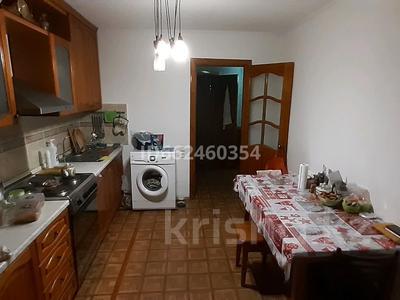 3-комнатная квартира, 96 м², 9/10 этаж, Толстого 19 за 27.5 млн 〒 в Павлодаре