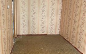 3-комнатная квартира, 65 м², 1/5 этаж, Богенбай Батыра 271 за 21.5 млн 〒 в Алматы, Алмалинский р-н