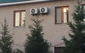 10-комнатный дом, 600 м², 10 сот., Рыскулова — Пацаева за 180 млн 〒 в Актобе