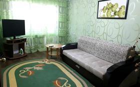 2-комнатная квартира, 46 м², 1/5 этаж посуточно, проспект Евразии 107 — Абая за 9 000 〒 в Уральске